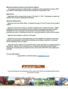 IAPO Beginning Farmer Financing Page 2